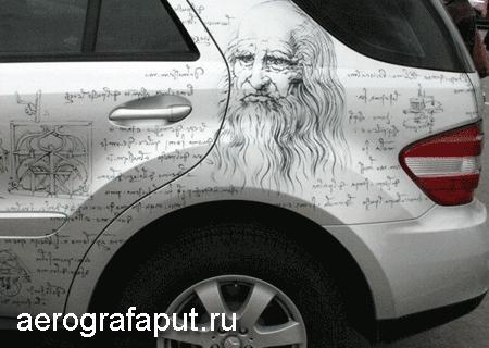 Аэрография на авто